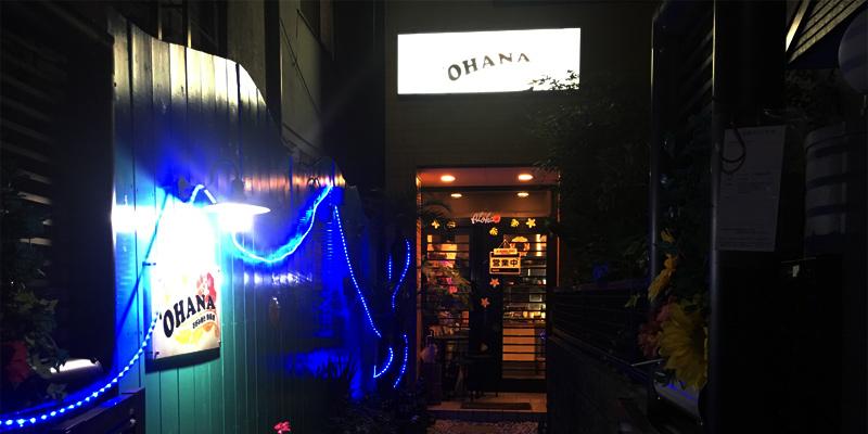 OHANAの店構え