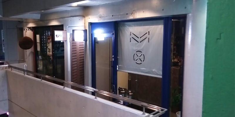 茨木市のMOX(モックス)の入り口