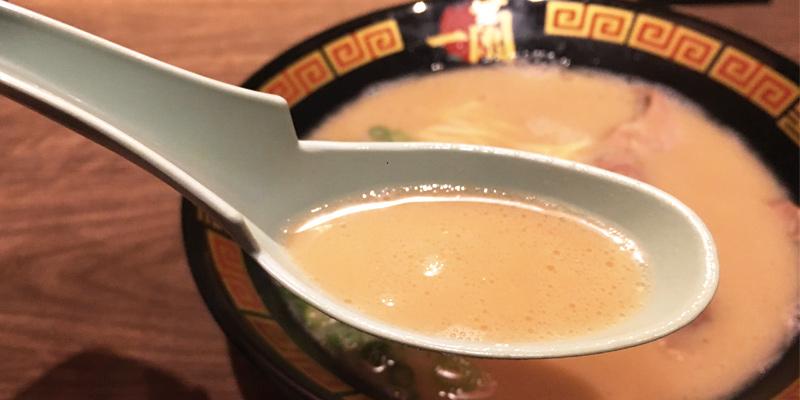 とんこつラーメン一蘭のスープ