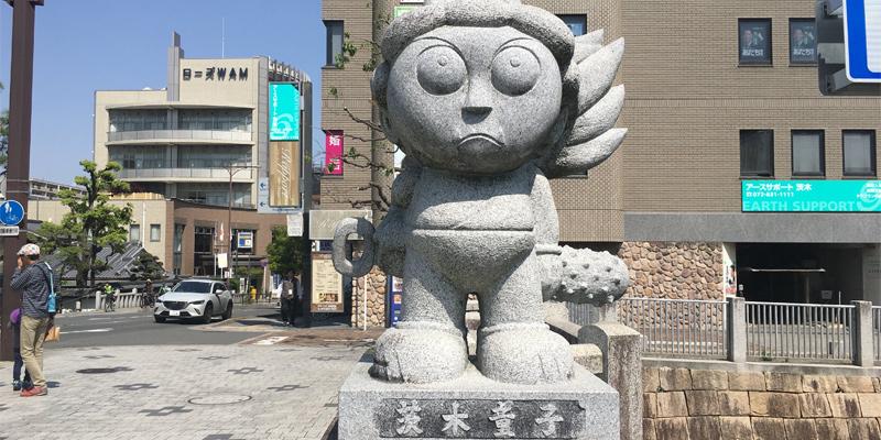 茨木市にある茨木童子の像