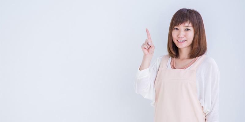 【茨木市の待機児童で悩むお母さんへ】待機児童保育室って知っていますか?