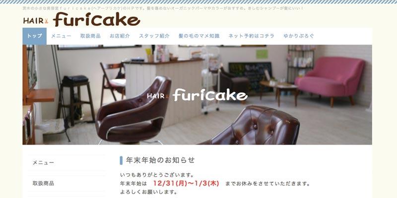 HAIR-furicake(ヘアーフリカケ)
