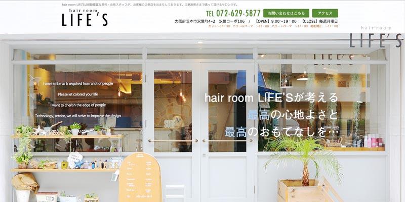 hair room LIFE'S(ヘアールーム ライフズ)