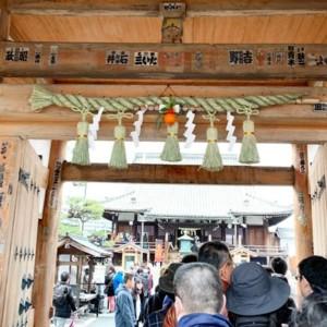 総持寺の境内の様子