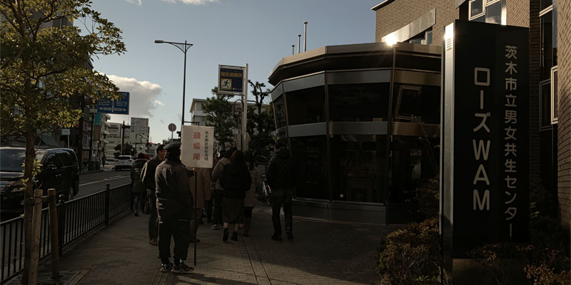 茨木神社の初詣の並び
