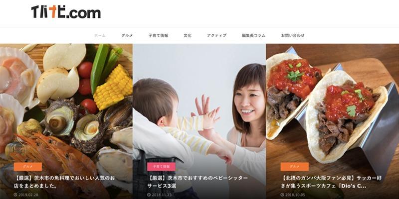 イバナビ.com
