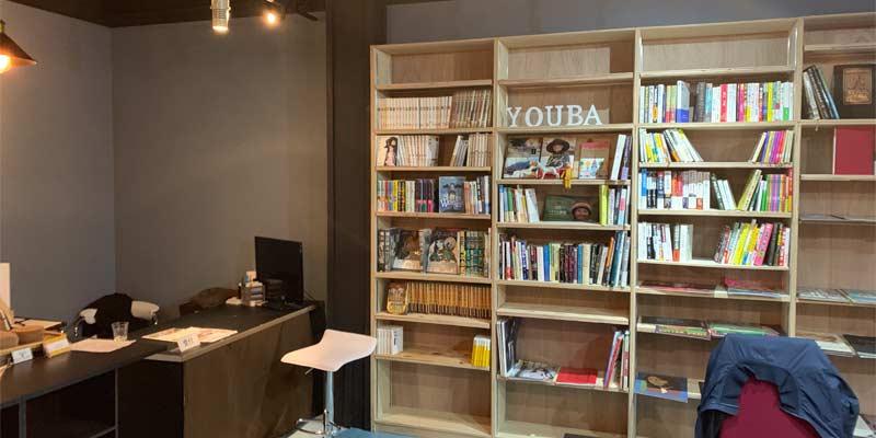 雑誌、書籍がたくさん