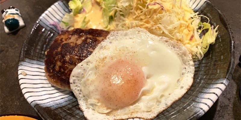 塩ハンバーグ(600円)