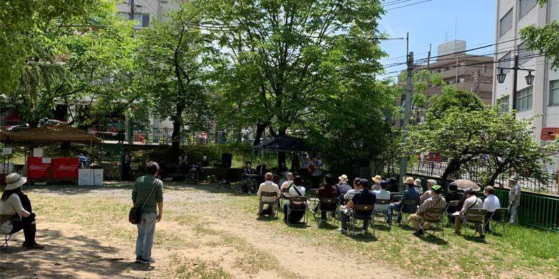 2019年茨木音楽祭の森の公園