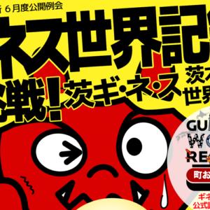 茨木市でオススメの動物病院7選|口コミや評判も掲載! | イバ ...