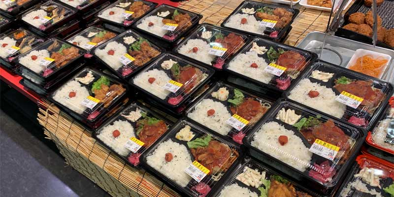 250円のお弁当