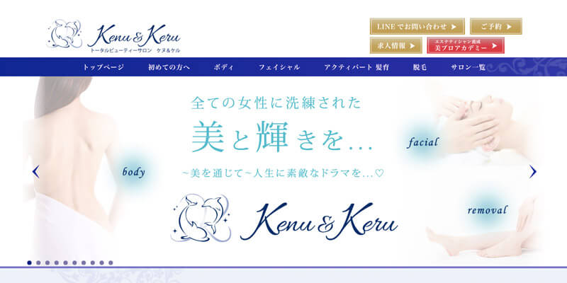 Kenu&Keru(ケヌアンドケル)阪急茨木駅前店