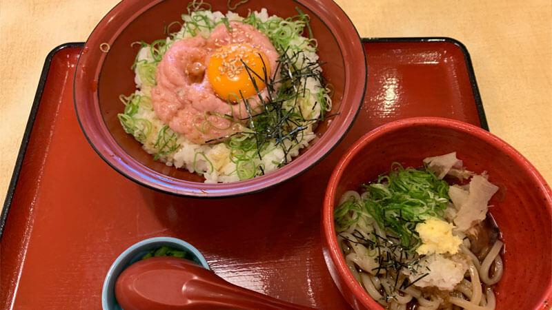 ネギトロ丼ミニうどんセット