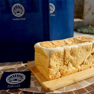 純生食パン工房HARE/PAN(晴れパン)