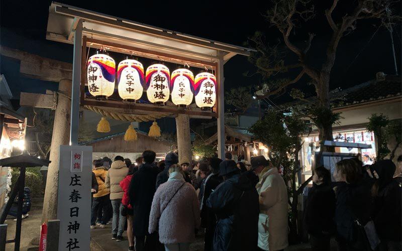 春日神社の初詣