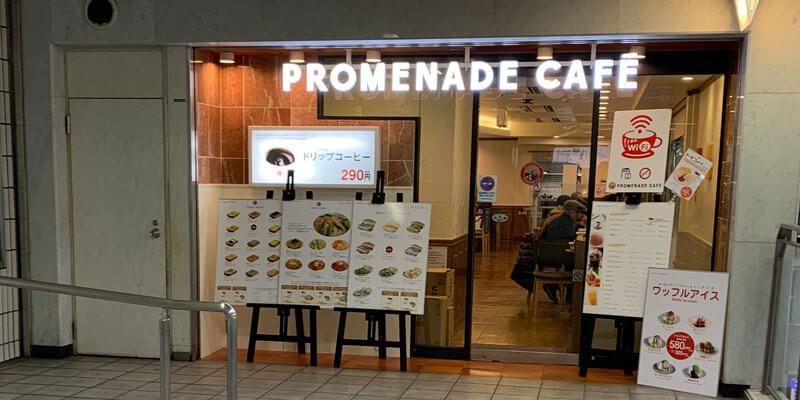 プロムナードカフェ阪急茨木店の外観