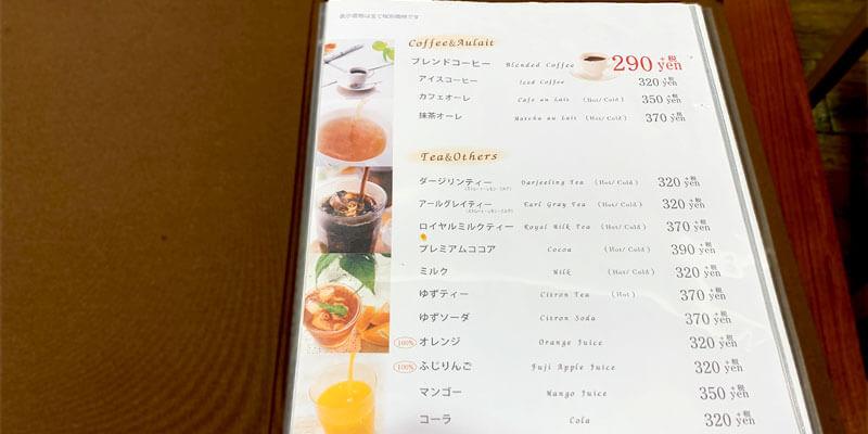 プロムナードカフェ阪急茨木店のメニュー
