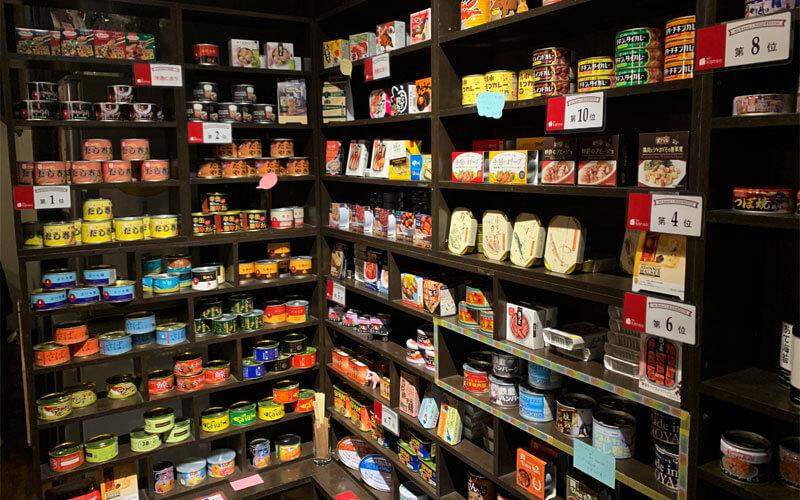 mr.kanso阪急茨木店の缶詰
