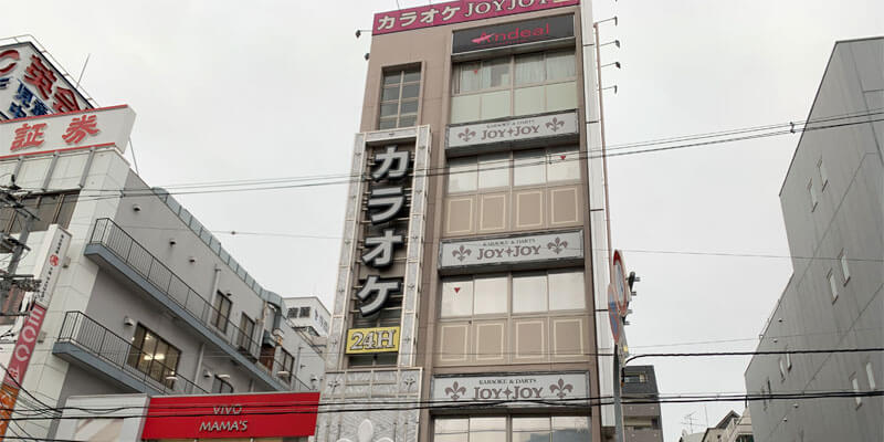 JOYJOY阪急茨木駅前