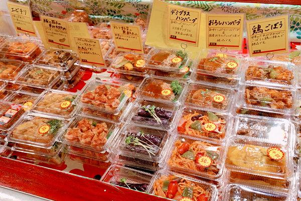 茨木市『菜菜』仕事帰りやお出かけ帰りに便利な駅中のお惣菜屋さん!