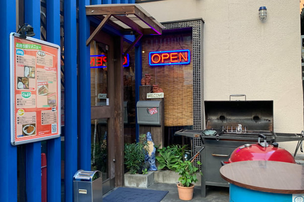 Cafe&Dining PointBreakの詳細情報