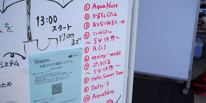 茨木市内外で活動するアカペラグループ9組が演奏してくれました。
