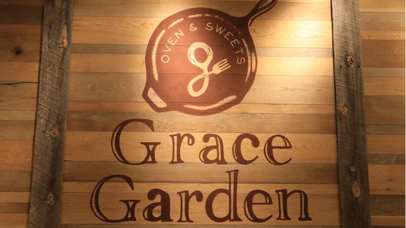 グレイスガーデン イオンモール茨木店ってどんなお店?