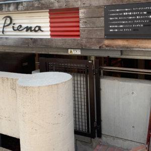 茨木市『ルナピエナ』隠れ家イタリアンでちょっぴり贅沢なランチを!