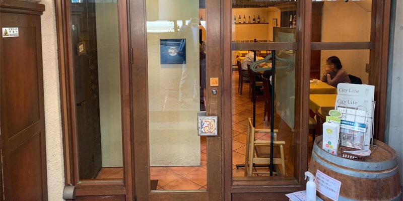 ルナピエナの入り口