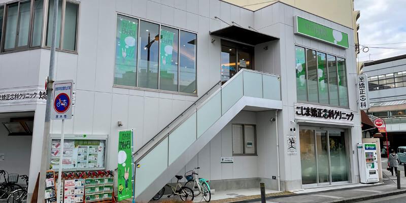 ピタットハウス 阪急茨木店