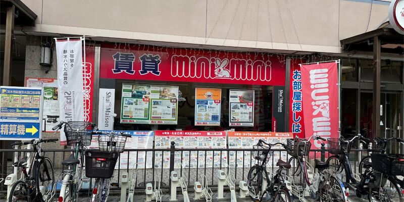 ミニミニFC 阪急茨木店