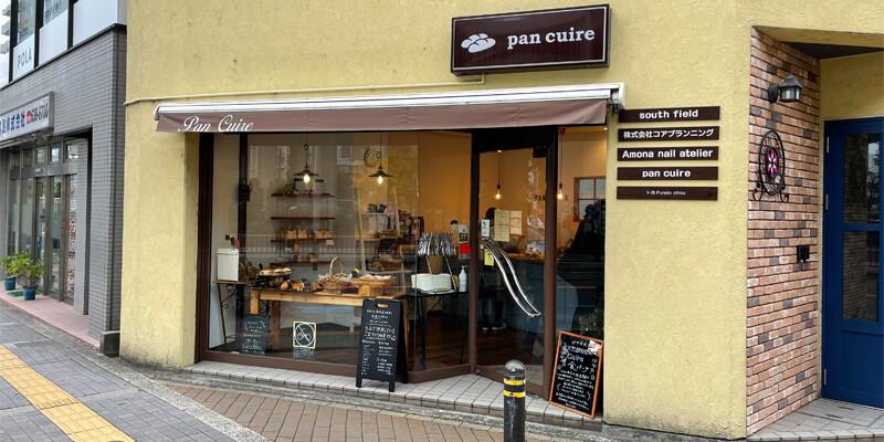 茨木市『pan cuire(パンキュイール)阪急茨木店』小さいお洒落なパン屋さん!