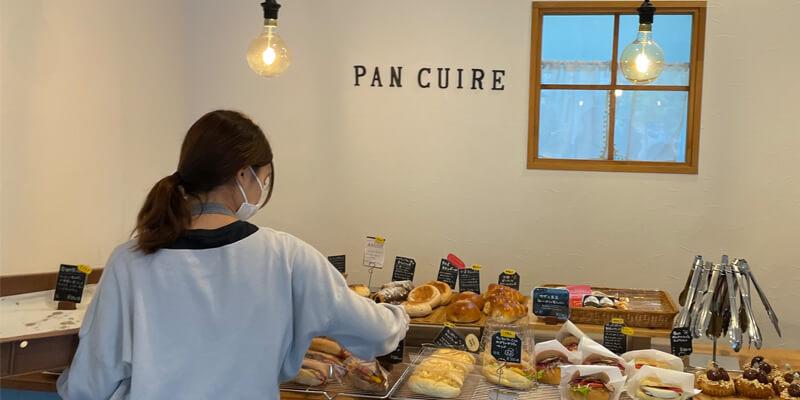 pan cuire(パンキュイール)の店内