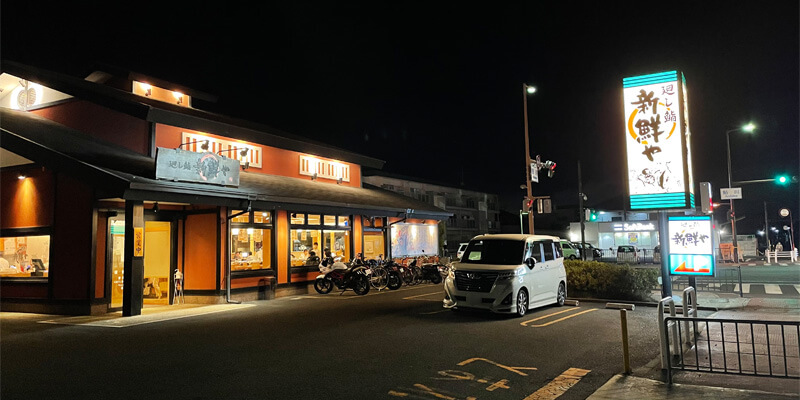 茨木市『新鮮や 鮎川店』本当においしい回転寿司!ネタも大きく満足感もあり