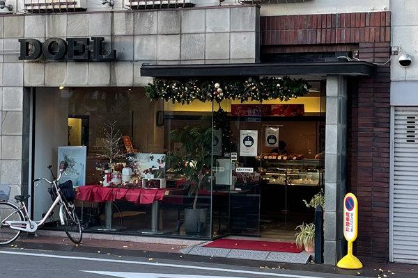 茨木市『DOEL(ドエル)本店』長年愛されているケーキ屋さん!