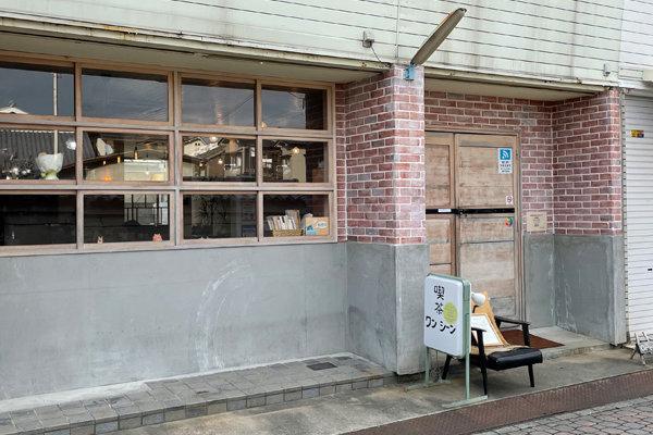 茨木市『カフェ ワンシーン』でおいしいモーニングを食べよう!サイフォン式のコーヒーも楽しめる