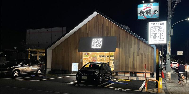 『高木珈琲 茨木店』一度は食べてほしい絶品パンケーキ!料理もボリュームがあっておいしい!