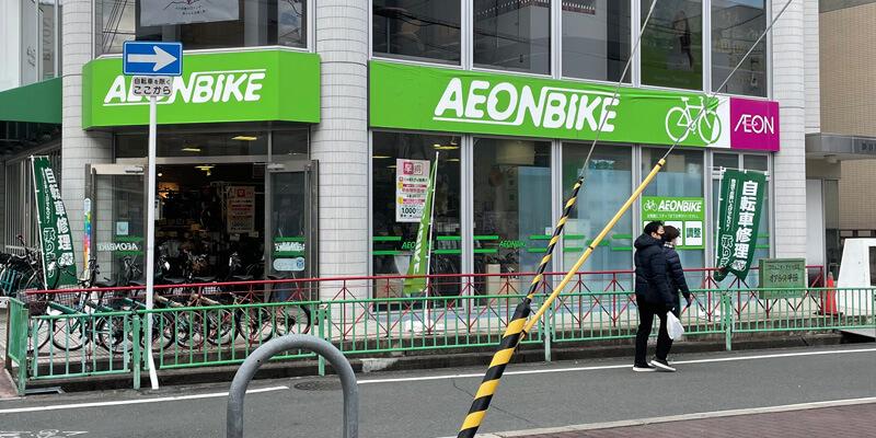 茨木市の自転車専門店『イオンバイク新茨木店』通学や通勤用はもちろん最新の自転車がずらり!