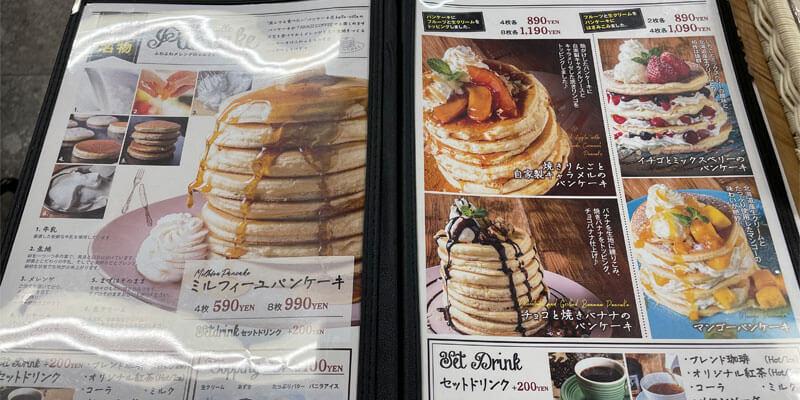 高木珈琲 茨木店のミルフィーユパンケーキメニュー