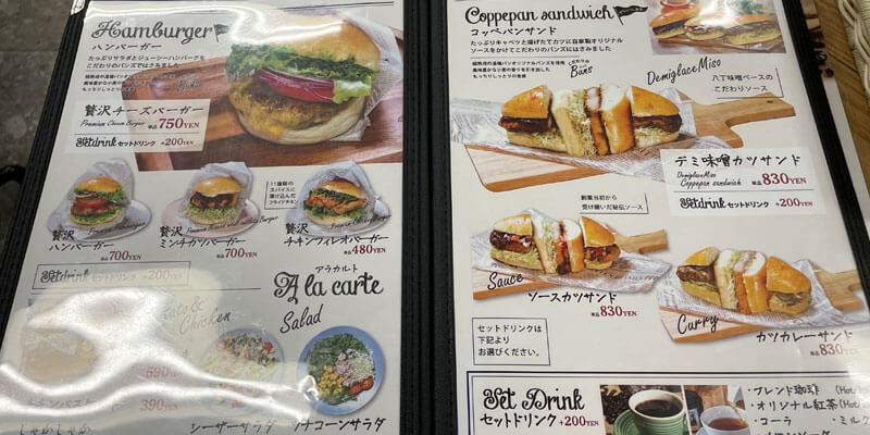 高木珈琲 茨木店のメニュー