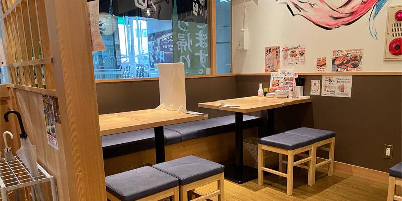 鮨・酒・肴 杉玉 茨木の店内
