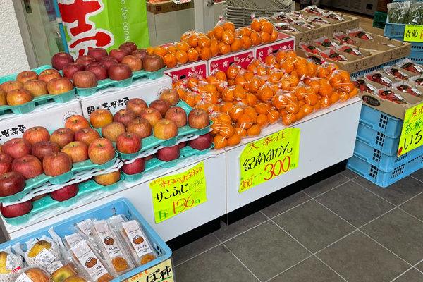 『若狭ふれあい市場 茨木店』若狭のおいしい農産物や加工品が買えるお店