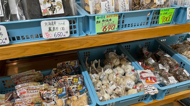 若狭ふれあい市場 茨木店の店内風景