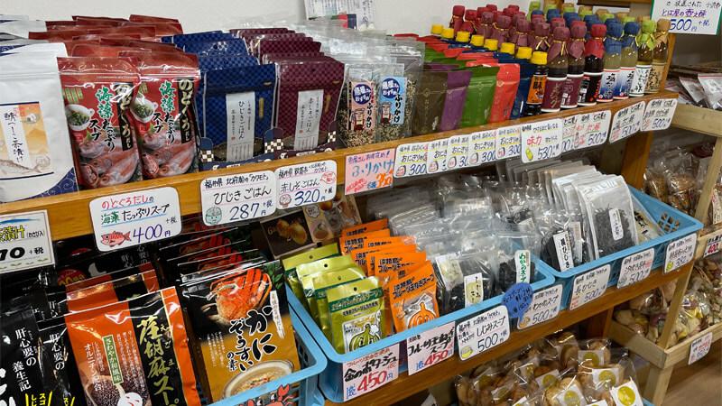 若狭ふれあい市場 茨木店の野菜や水産物、加工品
