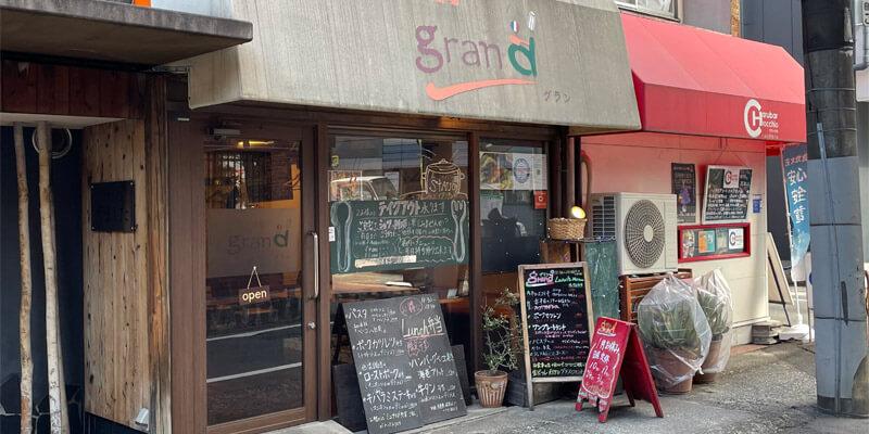 茨木市『イバラキ洋食酒場grand(グラン)』気軽に楽しめるフレンチランチ!