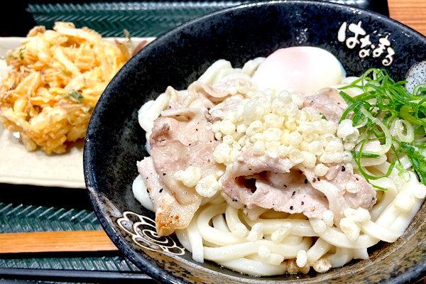 茨木市『はなまるうどん 茨木上穂積店』の塩豚温玉ぶっかけがあっさりで超おいしい!