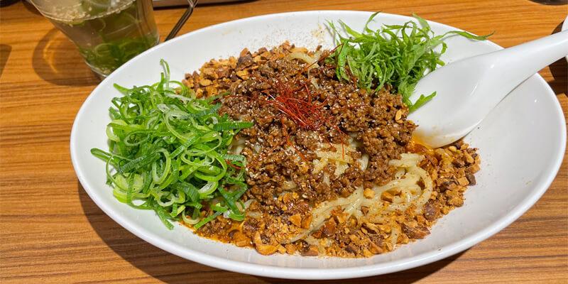 餃子バル tsutsumuの汁なし坦々麺