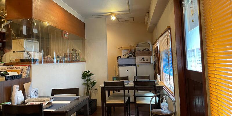 洋食dining Kiyoの店内