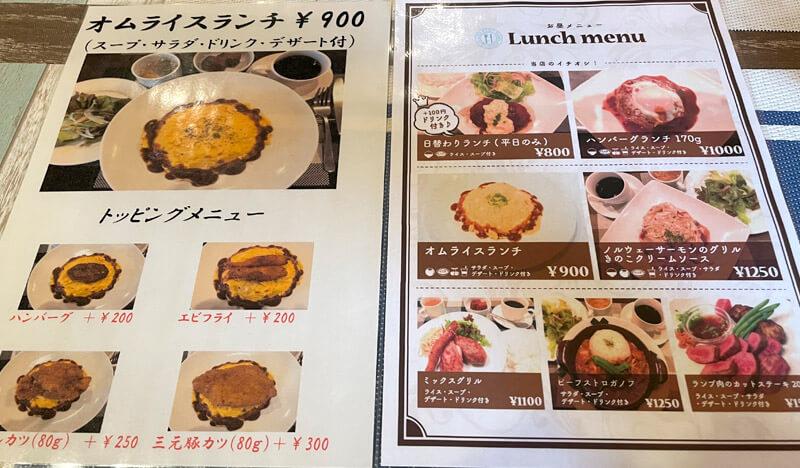 洋食dining Kiyoのメニュー
