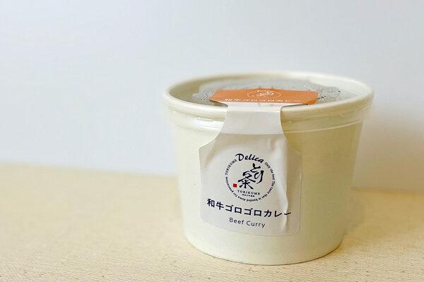 とり粂の『和牛ゴロゴロカレー』が旨すぎる!阪急茨木市駅から徒歩8分!精肉店が本気で作ったカレー